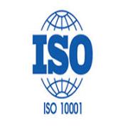 گواهینامه ISO10001