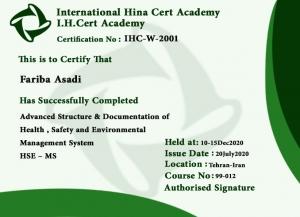 گواهینامه HSE